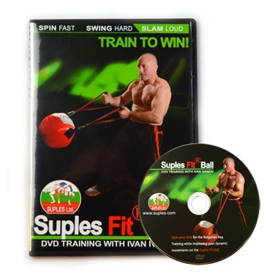 DVD: Supes Fit Ball Training (SALE!)